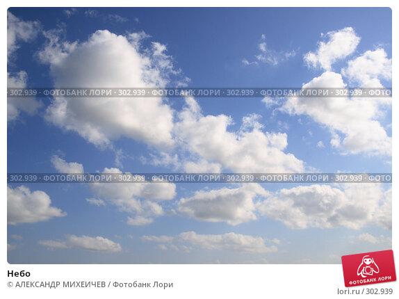 Небо, фото № 302939, снято 26 февраля 2008 г. (c) АЛЕКСАНДР МИХЕИЧЕВ / Фотобанк Лори