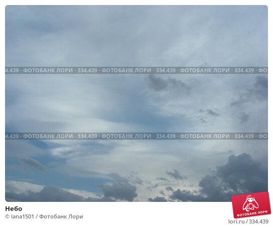 Небо, эксклюзивное фото № 334439, снято 9 июня 2008 г. (c) lana1501 / Фотобанк Лори
