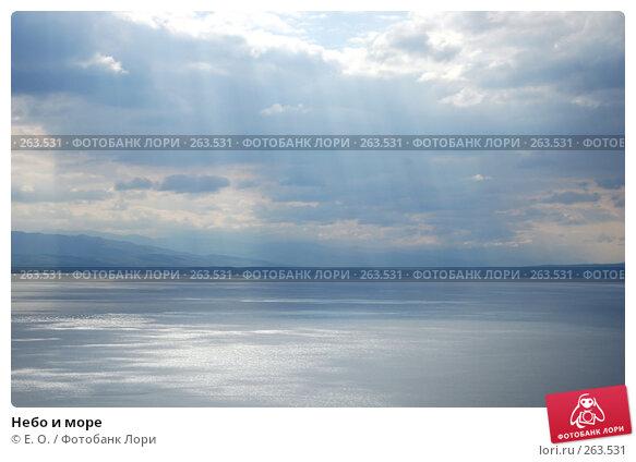 Небо и море, фото № 263531, снято 26 апреля 2008 г. (c) Екатерина Овсянникова / Фотобанк Лори