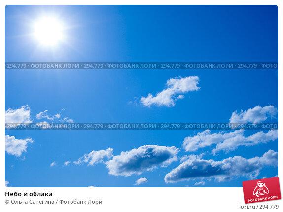 Небо и облака, фото № 294779, снято 22 апреля 2008 г. (c) Ольга Сапегина / Фотобанк Лори