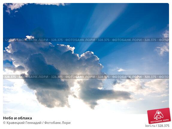 Небо и облака, фото № 328375, снято 21 июня 2006 г. (c) Кравецкий Геннадий / Фотобанк Лори