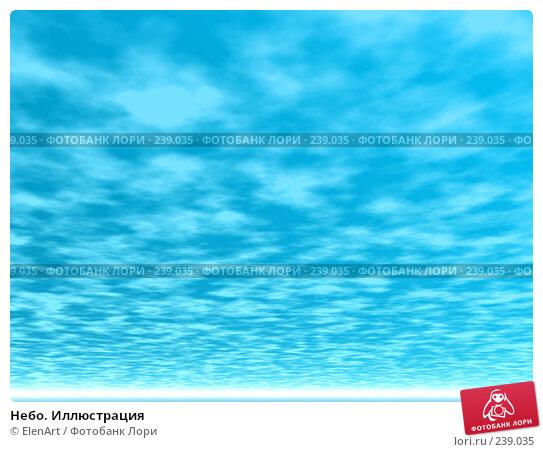 Небо. Иллюстрация, иллюстрация № 239035 (c) ElenArt / Фотобанк Лори