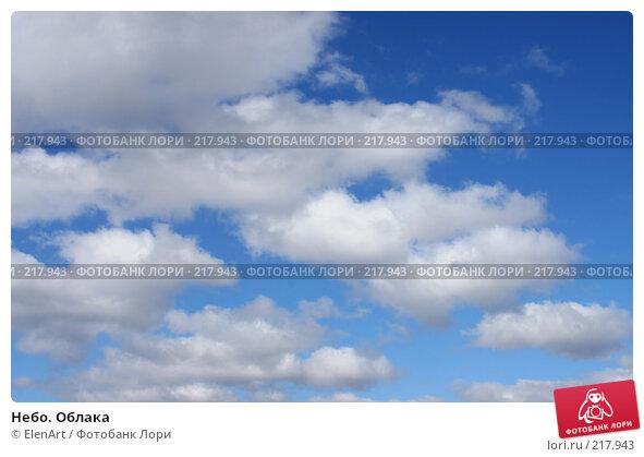 Небо. Облака, фото № 217943, снято 22 октября 2016 г. (c) ElenArt / Фотобанк Лори