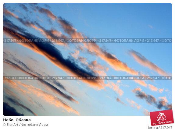 Небо. Облака, фото № 217947, снято 17 января 2017 г. (c) ElenArt / Фотобанк Лори