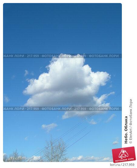Небо. Облака, фото № 217959, снято 24 марта 2017 г. (c) ElenArt / Фотобанк Лори
