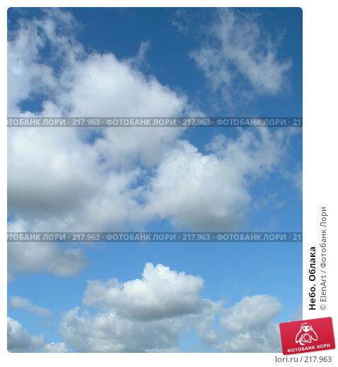 Небо. Облака, фото № 217963, снято 27 октября 2016 г. (c) ElenArt / Фотобанк Лори