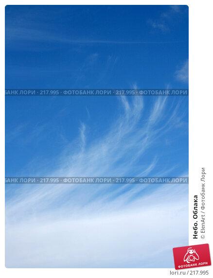 Купить «Небо. Облака», фото № 217995, снято 21 апреля 2018 г. (c) ElenArt / Фотобанк Лори