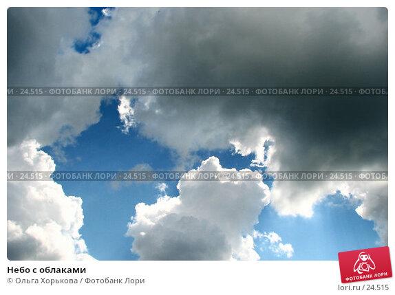 Купить «Небо с облаками», фото № 24515, снято 26 июля 2006 г. (c) Ольга Хорькова / Фотобанк Лори