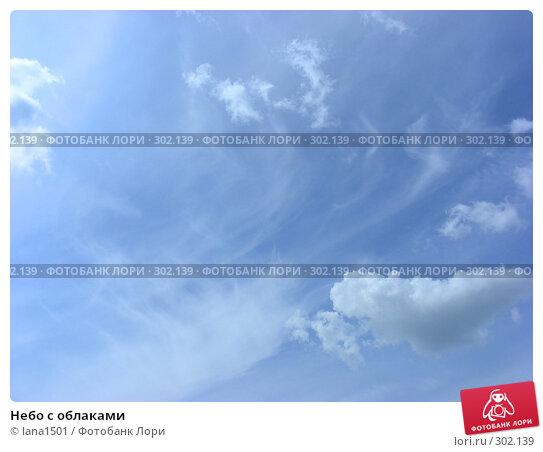 Небо с облаками, эксклюзивное фото № 302139, снято 28 мая 2008 г. (c) lana1501 / Фотобанк Лори