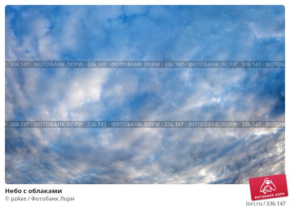 Купить «Небо с облаками», фото № 336147, снято 26 апреля 2018 г. (c) pzAxe / Фотобанк Лори