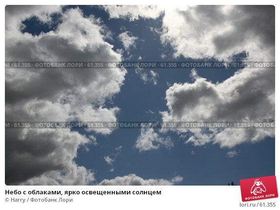 Купить «Небо с облаками, ярко освещенными солнцем», фото № 61355, снято 23 мая 2006 г. (c) Harry / Фотобанк Лори