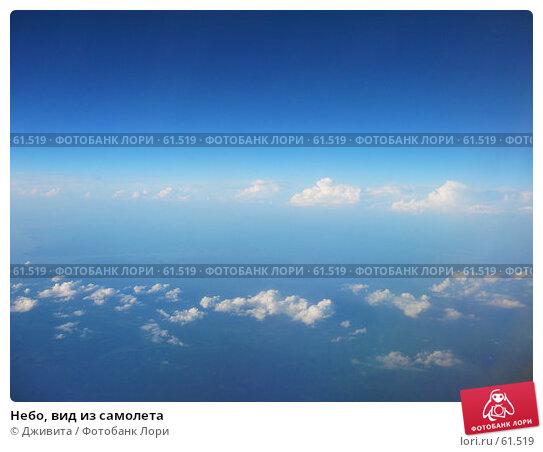Купить «Небо, вид из самолета», фото № 61519, снято 7 июля 2007 г. (c) Дживита / Фотобанк Лори