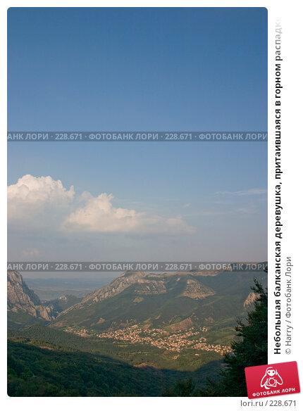 Купить «Небольшая балканская деревушка, притаившаяся в горном распадке», фото № 228671, снято 19 августа 2007 г. (c) Harry / Фотобанк Лори