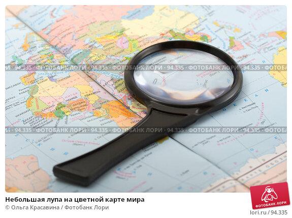 Небольшая лупа на цветной карте мира, фото № 94335, снято 6 октября 2007 г. (c) Ольга Красавина / Фотобанк Лори