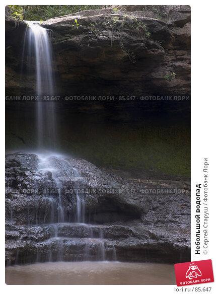 Небольшой водопад, фото № 85647, снято 25 августа 2007 г. (c) Сергей Старуш / Фотобанк Лори