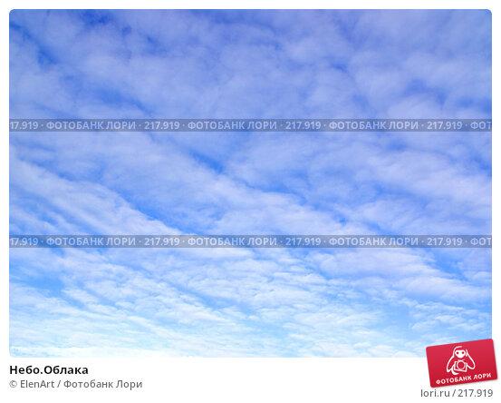 Купить «Небо.Облака», фото № 217919, снято 19 апреля 2018 г. (c) ElenArt / Фотобанк Лори