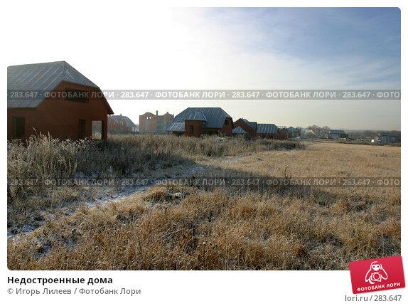 Недостроенные дома, фото № 283647, снято 29 октября 2005 г. (c) Игорь Лилеев / Фотобанк Лори