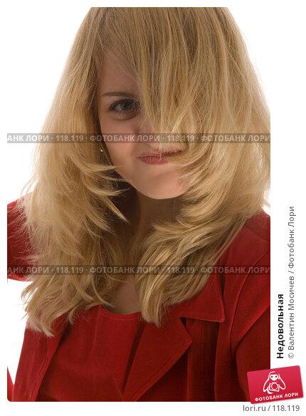 Купить «Недовольная», фото № 118119, снято 21 октября 2007 г. (c) Валентин Мосичев / Фотобанк Лори