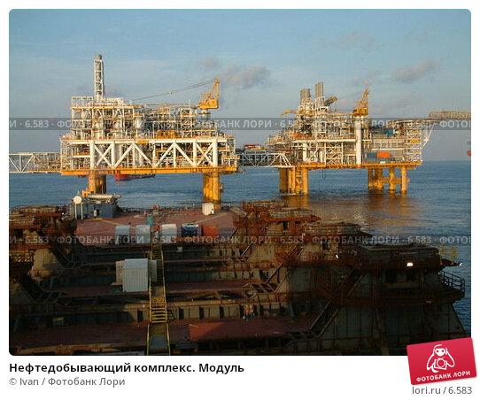 Нефтедобывающий комплекс. Модуль, фото № 6583, снято 30 августа 2003 г. (c) Ivan / Фотобанк Лори