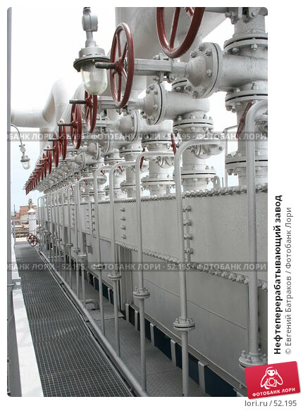 Нефтеперерабатывающий завод, фото № 52195, снято 8 июня 2007 г. (c) Евгений Батраков / Фотобанк Лори