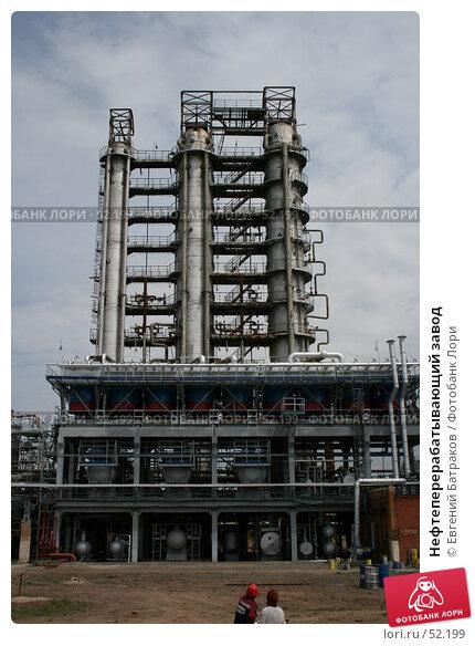 Нефтеперерабатывающий завод, фото № 52199, снято 8 июня 2007 г. (c) Евгений Батраков / Фотобанк Лори