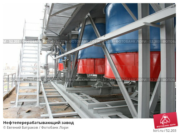 Нефтеперерабатывающий завод, фото № 52203, снято 8 июня 2007 г. (c) Евгений Батраков / Фотобанк Лори