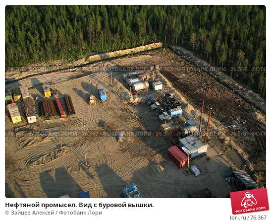Нефтяной промысел. Вид с буровой вышки., фото № 76367, снято 4 июля 2007 г. (c) Зайцев Алексей / Фотобанк Лори