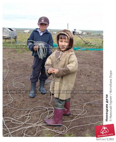 Ненецкие дети, фото № 2903, снято 8 августа 2005 г. (c) Николай Гернет / Фотобанк Лори