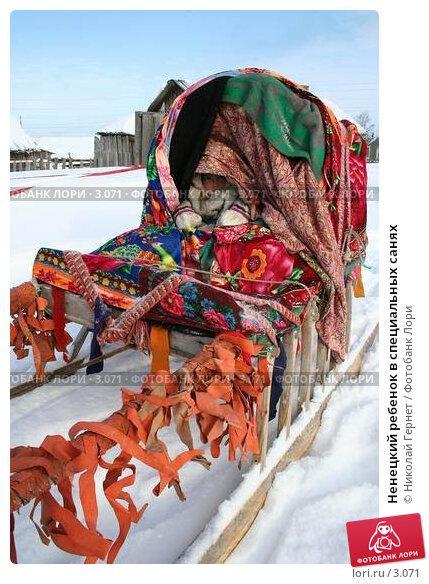 Ненецкий ребенок в специальных санях, фото № 3071, снято 25 марта 2006 г. (c) Николай Гернет / Фотобанк Лори