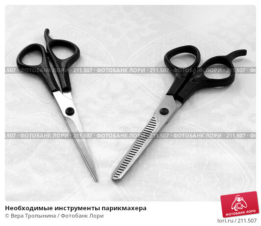 Необходимые инструменты парикмахера, фото № 211507, снято 25 июля 2017 г. (c) Вера Тропынина / Фотобанк Лори