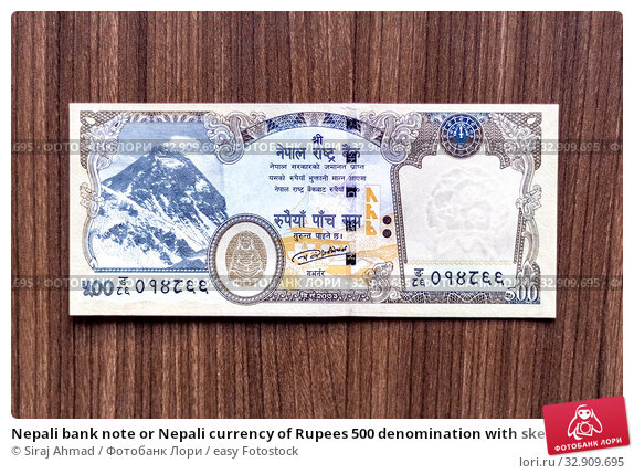 Nepali bank note or Nepali currency of Rupees 500 denomination with sketch of Mount Everest top down view. Стоковое фото, фотограф Siraj Ahmad / easy Fotostock / Фотобанк Лори