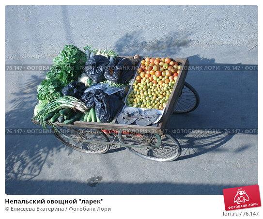 """Непальский овощной """"ларек"""", фото № 76147, снято 2 января 2007 г. (c) Елисеева Екатерина / Фотобанк Лори"""