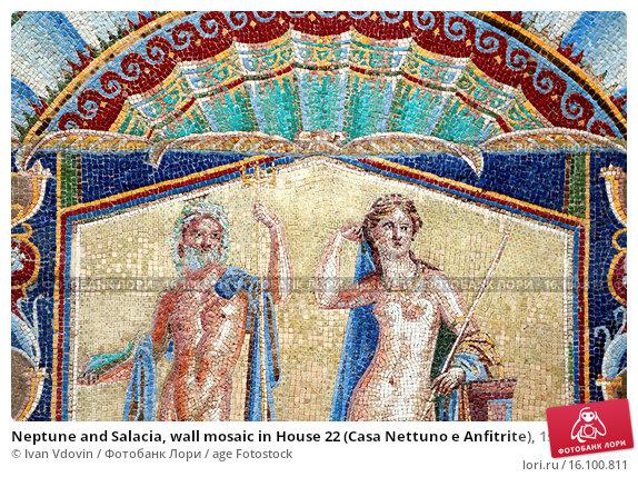 Купить «Neptune and Salacia, wall mosaic in House 22 (Casa Nettuno e Anfitrite), 1st century AD, Herculaneum, Ercolano, Campania, Italy.», фото № 16100811, снято 22 декабря 2014 г. (c) age Fotostock / Фотобанк Лори
