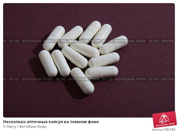 Несколько аптечных капсул на темном фоне, фото № 59743, снято 23 июня 2005 г. (c) Harry / Фотобанк Лори