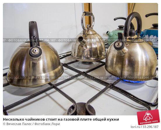 Купить «Несколько чайников стоит на газовой плите общей кухни», фото № 33296187, снято 5 августа 2019 г. (c) Вячеслав Палес / Фотобанк Лори