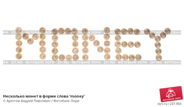 Несколько монет в форме слова 'money', фото № 237903, снято 3 февраля 2008 г. (c) Арестов Андрей Павлович / Фотобанк Лори