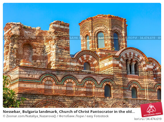 Nessebar, Bulgaria landmark, Church of Christ Pantocrator in the old... Стоковое фото, фотограф Zoonar.com/Nataliya_Nazarova{} / easy Fotostock / Фотобанк Лори