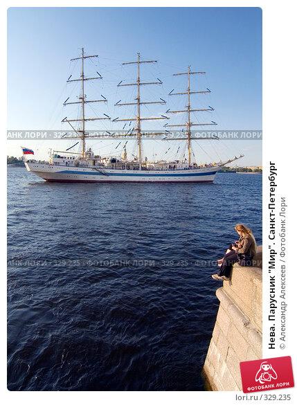 "Нева. Парусник ""Мир"". Санкт-Петербург, эксклюзивное фото № 329235, снято 19 июня 2008 г. (c) Александр Алексеев / Фотобанк Лори"