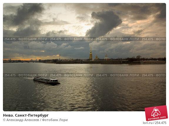 Нева. Санкт-Петербург, эксклюзивное фото № 254475, снято 20 апреля 2007 г. (c) Александр Алексеев / Фотобанк Лори