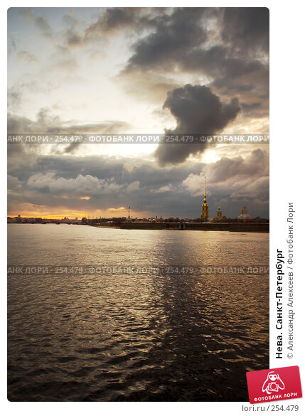 Нева. Санкт-Петербург, эксклюзивное фото № 254479, снято 20 апреля 2007 г. (c) Александр Алексеев / Фотобанк Лори