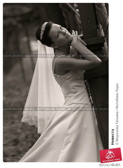 Невеста, фото № 48451, снято 30 сентября 2006 г. (c) Морозова Татьяна / Фотобанк Лори