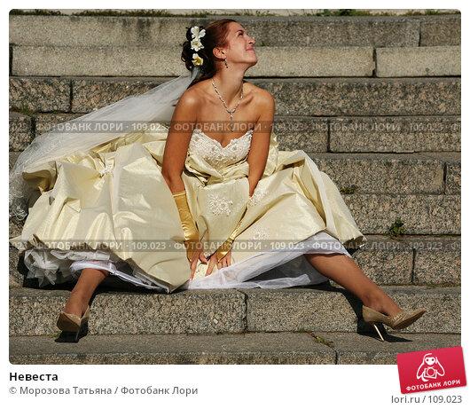 Невеста, фото № 109023, снято 22 сентября 2007 г. (c) Морозова Татьяна / Фотобанк Лори