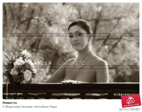 Купить «Невеста», фото № 120967, снято 25 августа 2007 г. (c) Морозова Татьяна / Фотобанк Лори