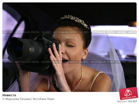Купить «Невеста», фото № 143963, снято 30 сентября 2006 г. (c) Морозова Татьяна / Фотобанк Лори