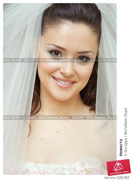 Невеста, фото № 225583, снято 23 февраля 2008 г. (c) Goruppa / Фотобанк Лори