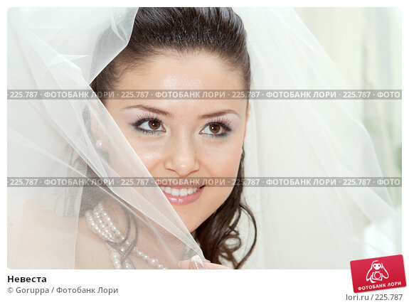 Купить «Невеста», фото № 225787, снято 23 февраля 2008 г. (c) Goruppa / Фотобанк Лори