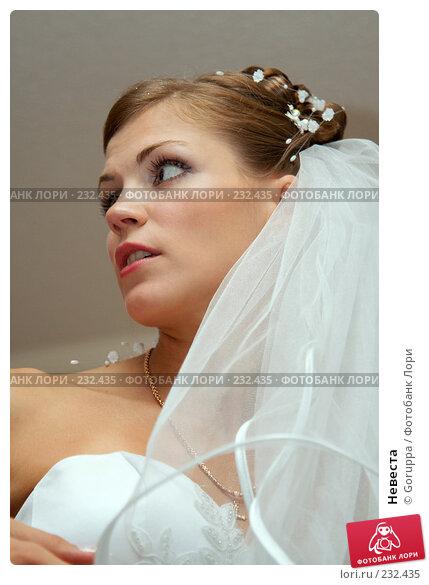 Невеста, фото № 232435, снято 18 августа 2007 г. (c) Goruppa / Фотобанк Лори