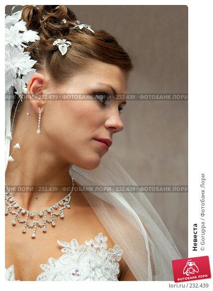 Невеста, фото № 232439, снято 18 августа 2007 г. (c) Goruppa / Фотобанк Лори