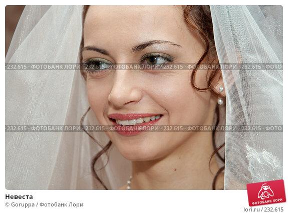 Невеста, фото № 232615, снято 20 октября 2007 г. (c) Goruppa / Фотобанк Лори