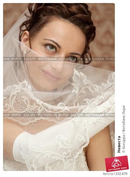 Невеста, фото № 232679, снято 20 октября 2007 г. (c) Goruppa / Фотобанк Лори